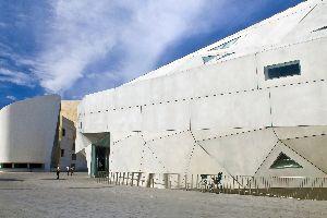 Los museos de Tel-Aviv , El museo Eretz, Tel Aviv, Israel , Israel