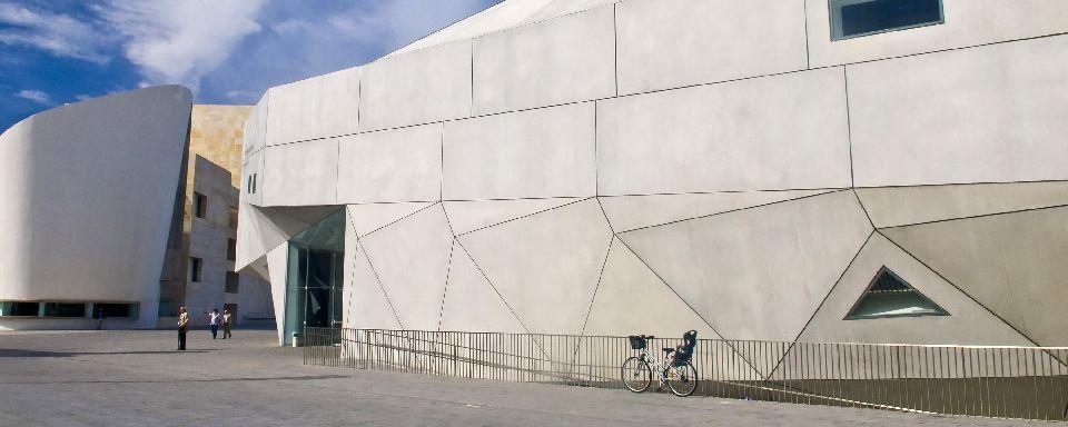 Il museo Eretz, Tel Aviv, Israele