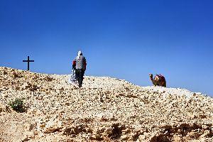 La cultura beduina , Las tiendas beduinas, Israel , Israel
