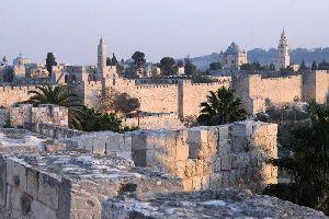 El barrio armenio del casco antiguo , El casco antiguo, Jerusalén, Israel , Israel