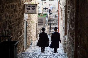 El barrio judío del casco antiguo , El casco antiguo, Jerusalén, Israel , Israel
