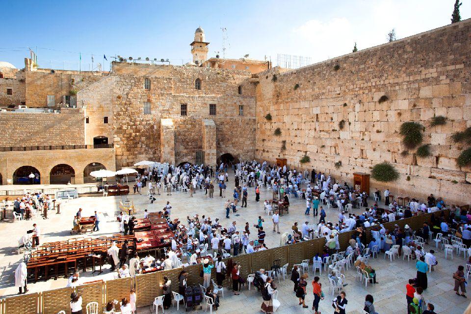 Il Muro del pianto , Il Muro Occidentale , Israele