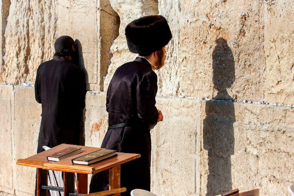 Il Muro del pianto , La preghiera al Muro del Pianto , Israele