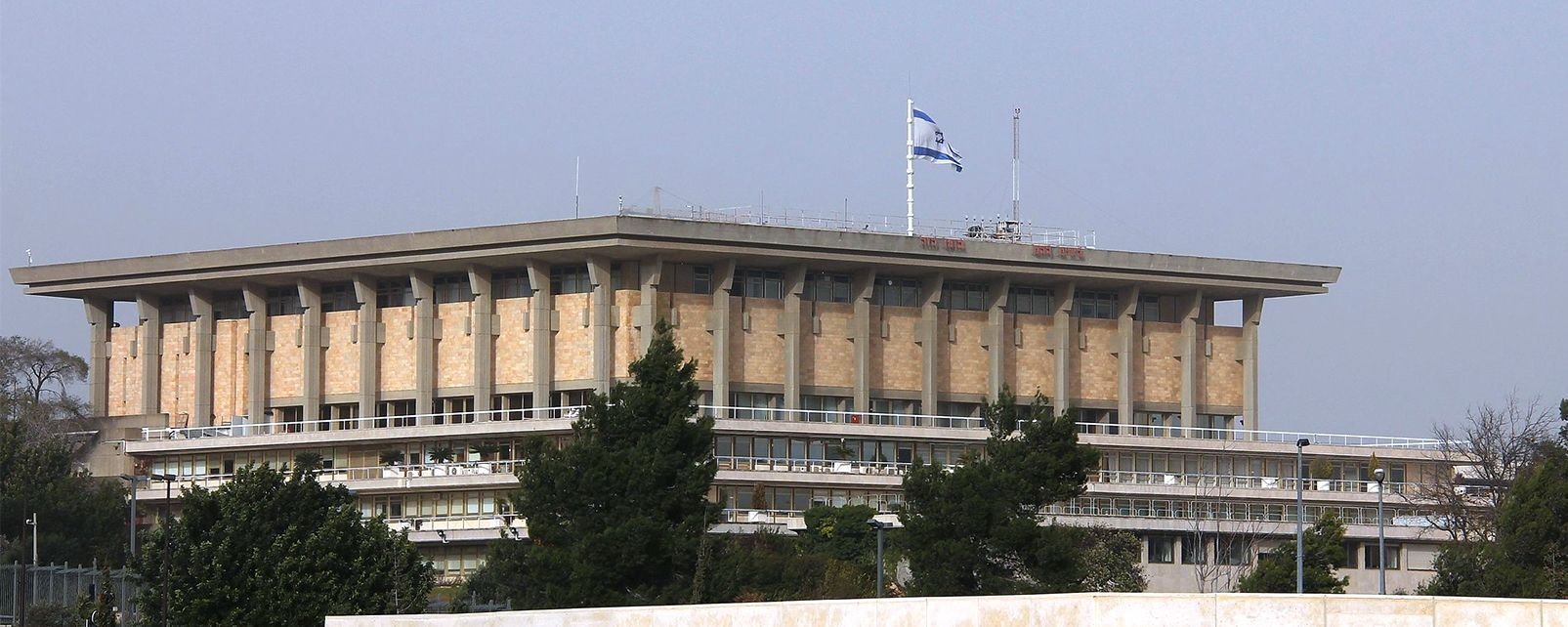 The Knesset West Jerusalem Israel