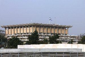 La Knesset (Jerusalén oeste) , La Knesset, Jerusalén, Israel , Israel