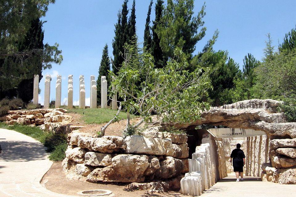 JERUSALEM-Yad VaShem (Jérusalem Ouest) , Israël