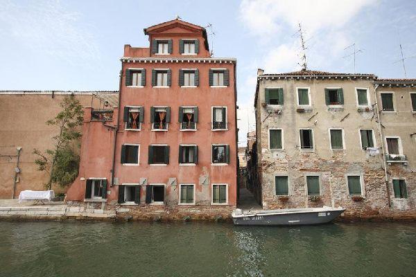 Les musées de Venise , Masque vénitien traditionnel , Italie