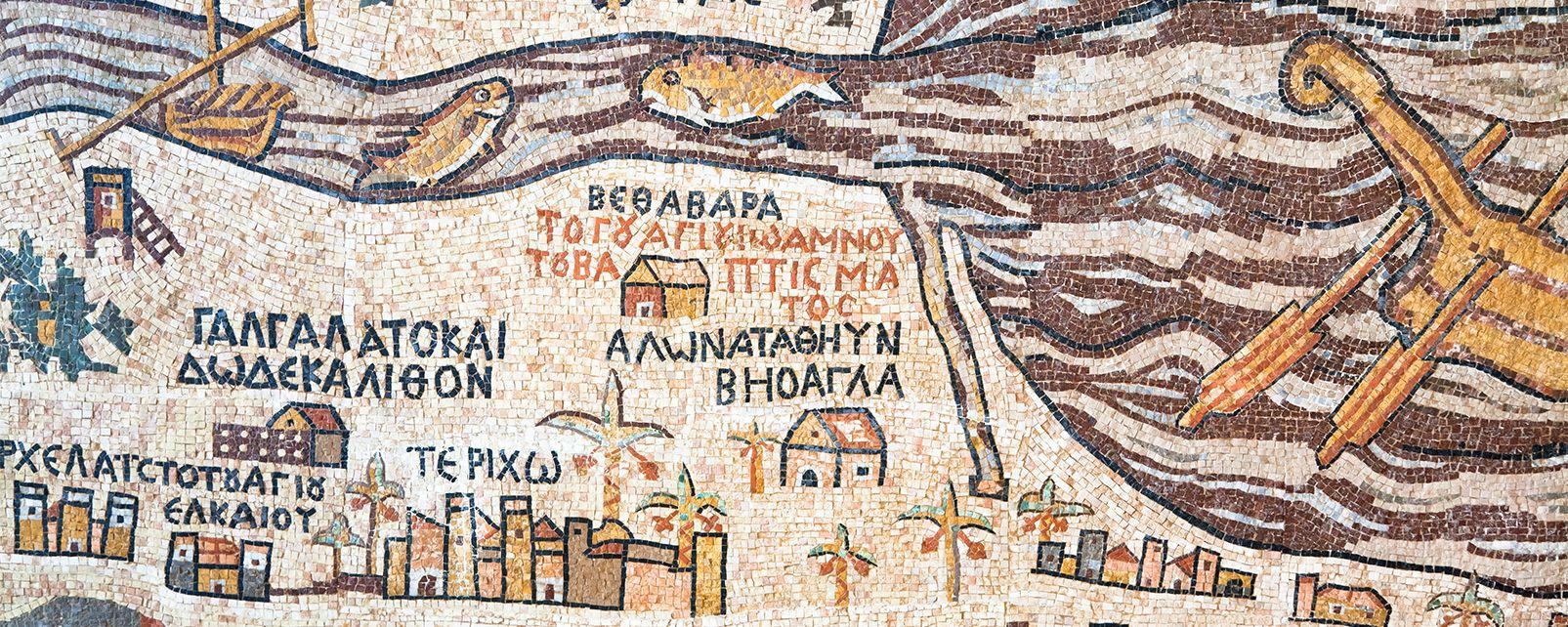 El Mapa de la Tierra Santa, Los mosaicos bizantinos, Arte y cultura, Jordania