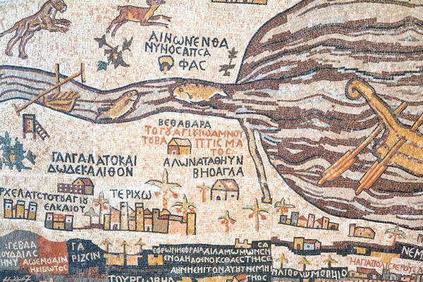 La Mappa di Terrasanta, I mosaici bizantini, Le arti e la cultura, Giordania