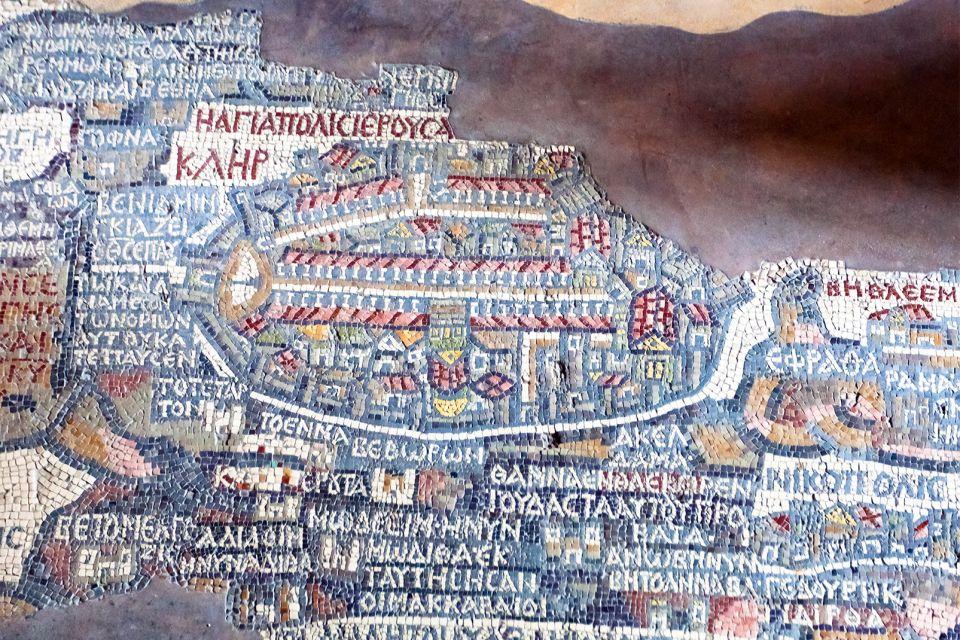 Les arts et la culture, jordanie, mosaïque, vestige, art, moyen-orient, carte, jerusalem
