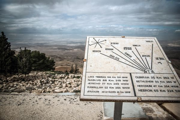 A Byzantine church, Mount Nebo, Monuments, Jordan