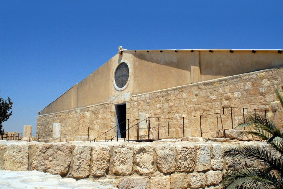 518043983, Le mont Nebo, Les monuments, Jordanie
