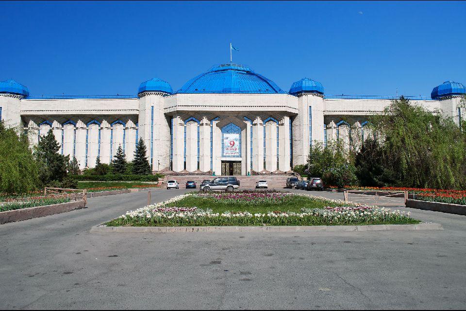 Les musées d'Almaty , Kazakhstan