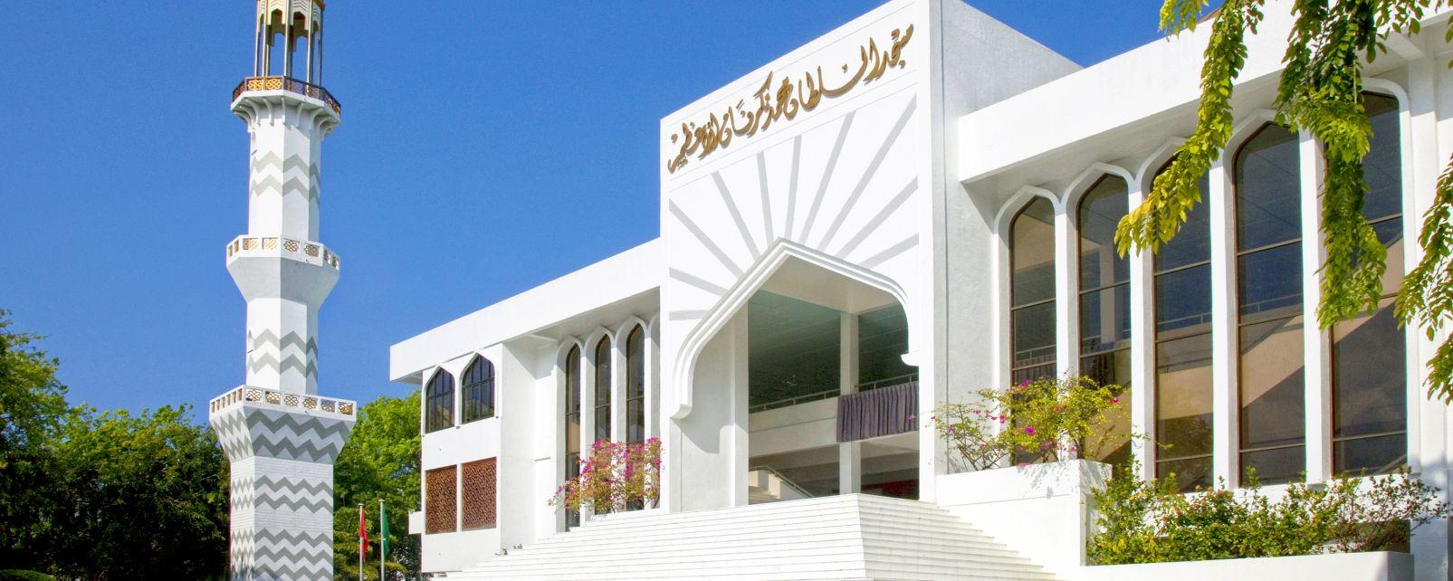 La Grande Moschea di Malé, Le arti e la cultura, Maldive