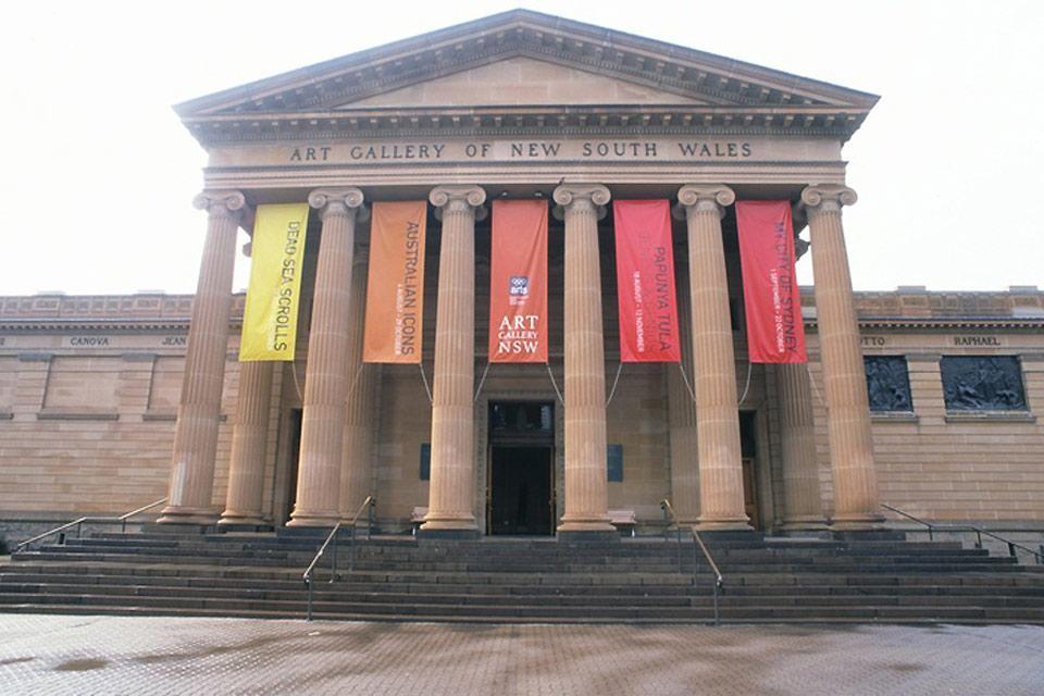 Les arts contemporains , La galerie d'art de Nouvelle Galles du Sud , Australie
