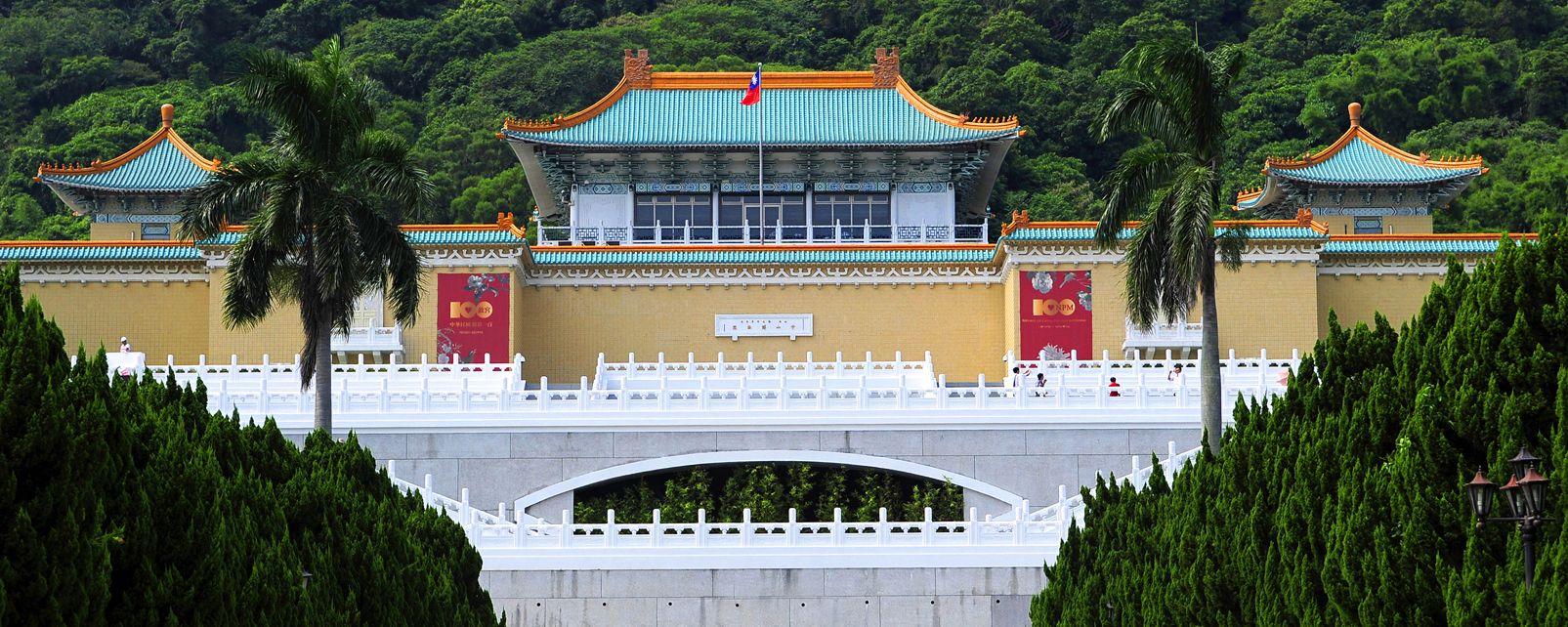 Le musée National du Palais , Taïwan
