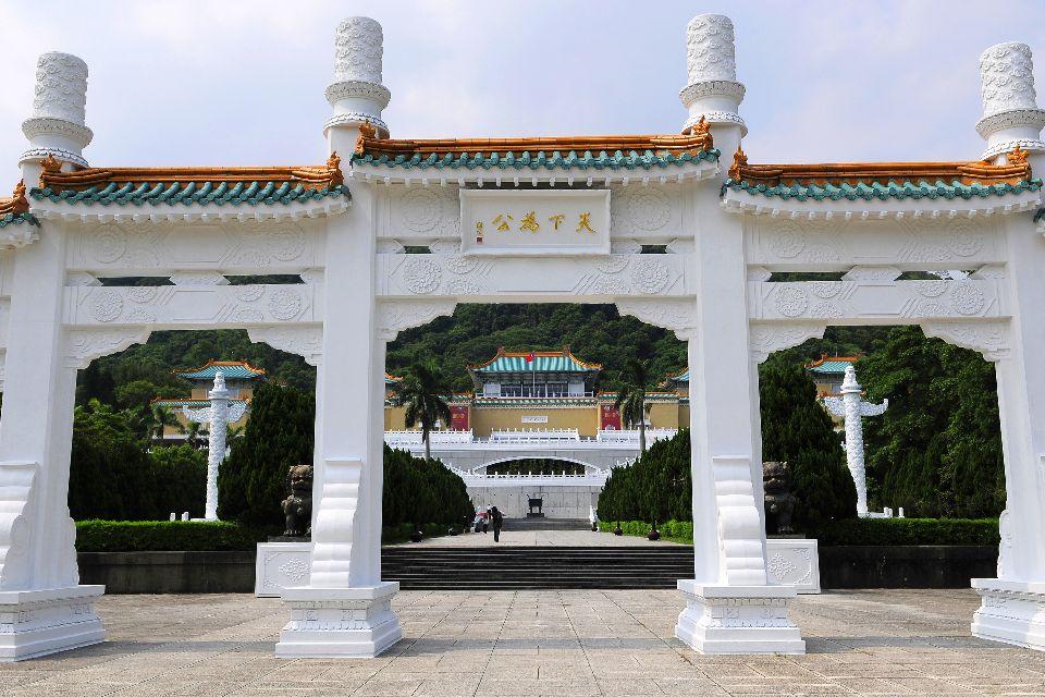 El museo Nacional del Palacio , La imponente puerta de entrada , Taiwán