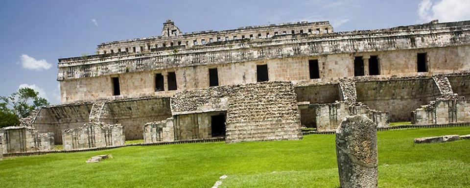 Kabah Yucatan Mexico