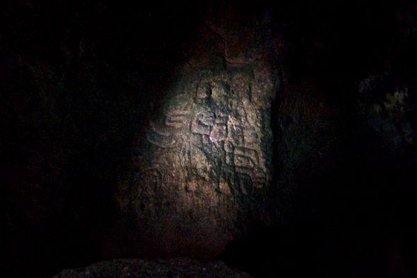 Grutas de Loltun, I siti, Messico Yucatán