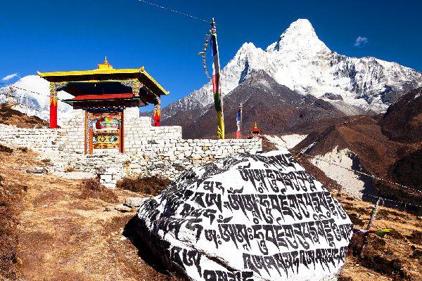 Buddhist monasteries , Nepal