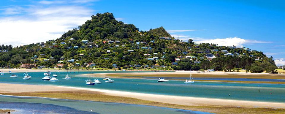 Discover New Zealand North Island