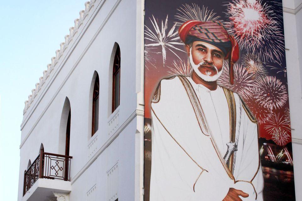 Les arts et la culture, Bait al Zubair, Zubair, muscat, musée, sultanat, oman, moyen-orient, histoire, culture, mascate