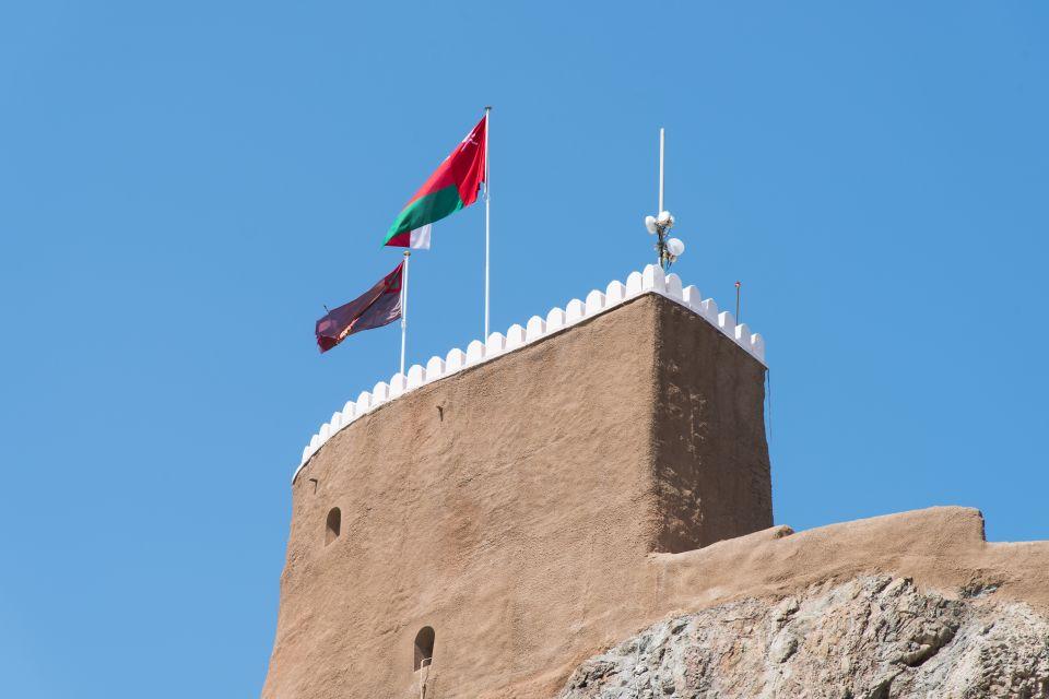 Les monuments, Oman, sultanat, moyen-orient, mascat, muscat, vieille ville, tradition, fort, Al Mirani