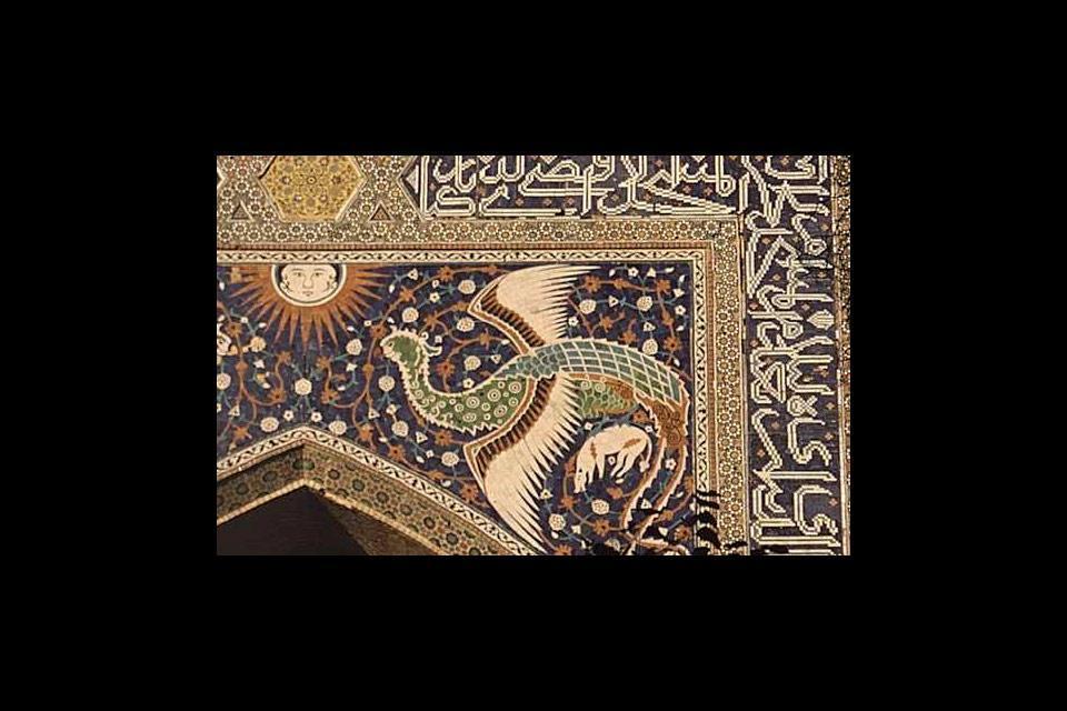 El Museo de Artes Aplicadas de Tashkent , El Museo de Artes Aplicadas de Tachkent , Uzbekistán