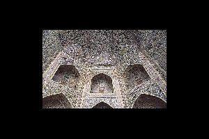 Le Musée d'Histoire, de la Culture et des Beaux-Arts de Samarcande , Le musée de Smarcande , Ouzbékistan