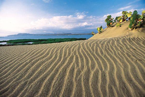 La costa sudoeste , Una isla del sudoeste , República Dominicana