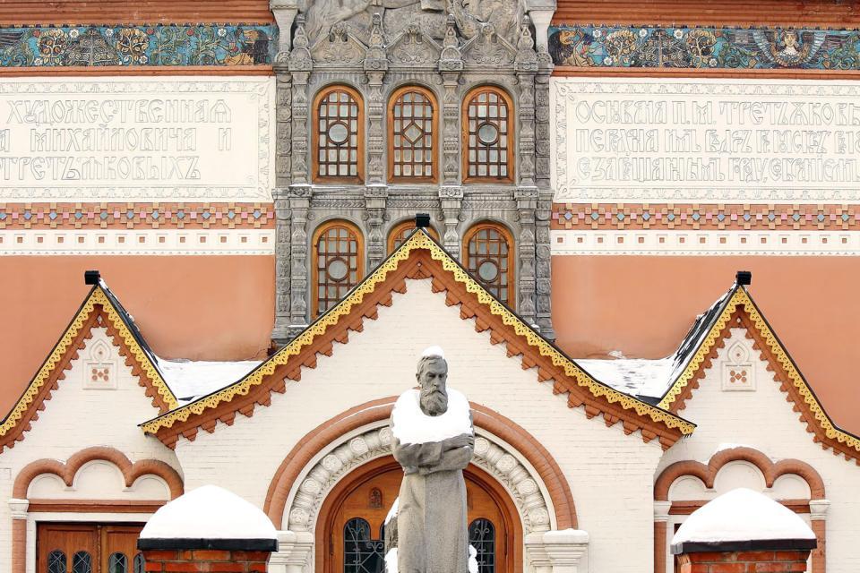 Die Museen , Das Historische Museum , Russland