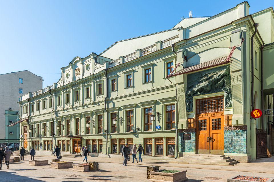 Theater und Konzerte, Die Künste und die Kultur, Moskau, Umgebung Moskau