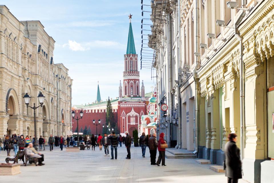 Le quartier de la Loubianka , Russie