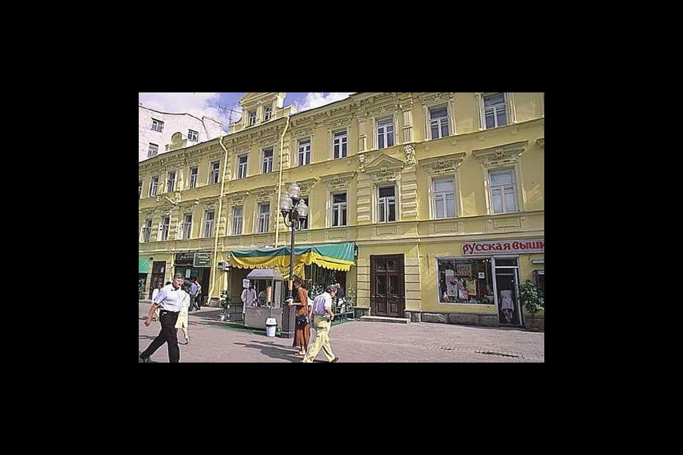 Das Viertel von Arbat , Eine Straße mit original erhaltener Architekt , Russland