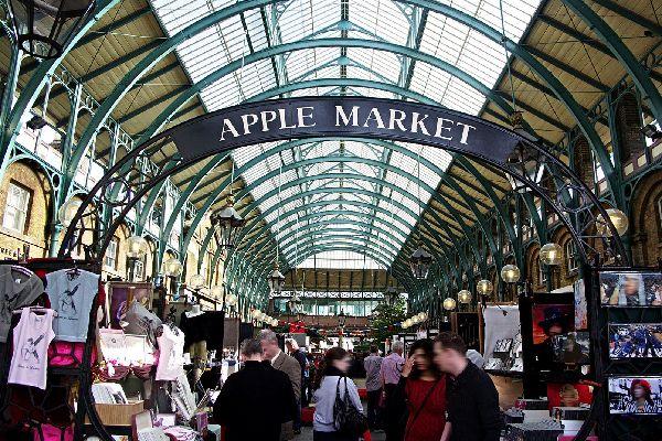 Les marchés de plein air , Apple Market, Covent Garden, Londres , Royaume-Uni