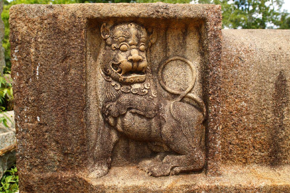 Anuradhapura , El yacimiento de Anuradhapura , Sri Lanka