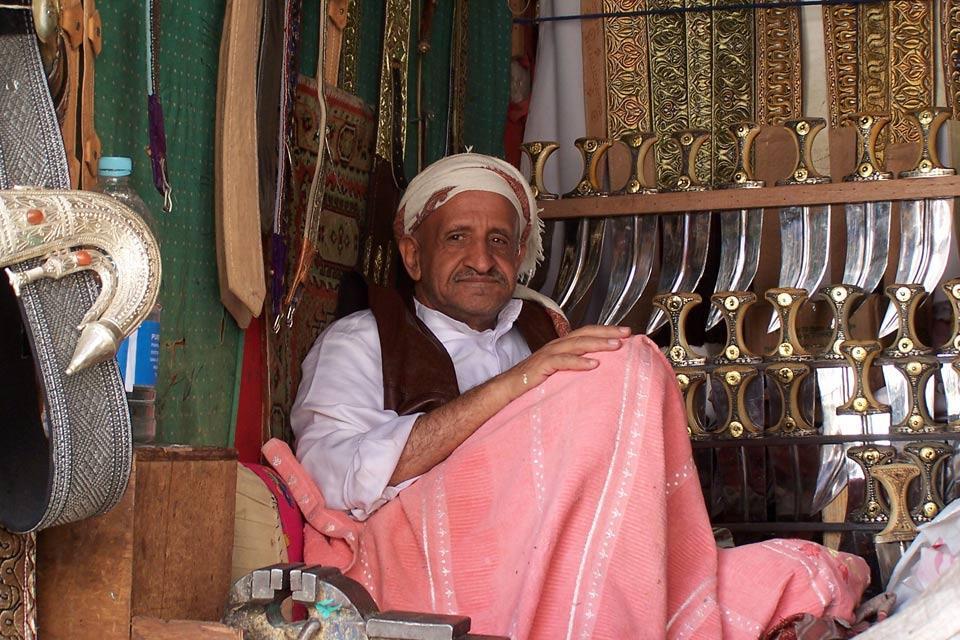 Architecture , Handicrafts , Yémen