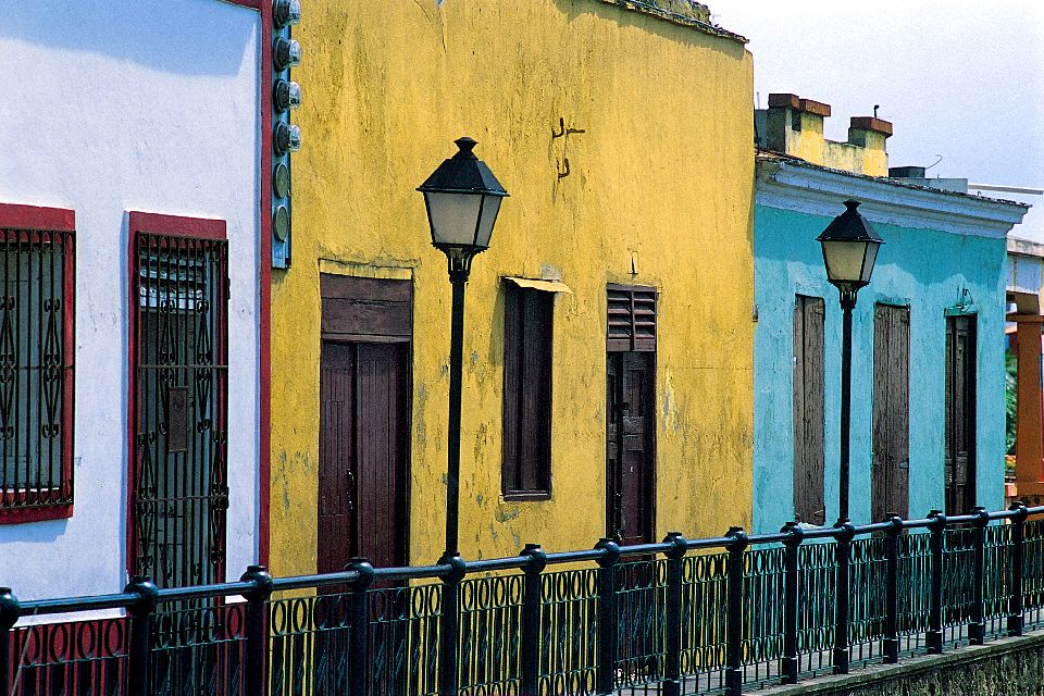 "The ""Zona Colonial"", or historic centre , Colourful façades , Dominican Republic"
