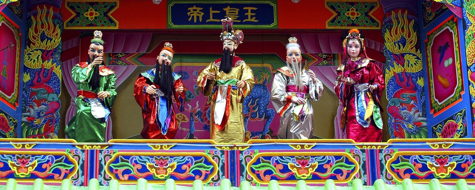 Le théâtre des marionnettes , Taïwan