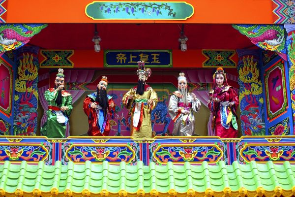 Puppet shows, Martial arts, calligraphy, alternative medicine..., Arts and culture, Taiwan