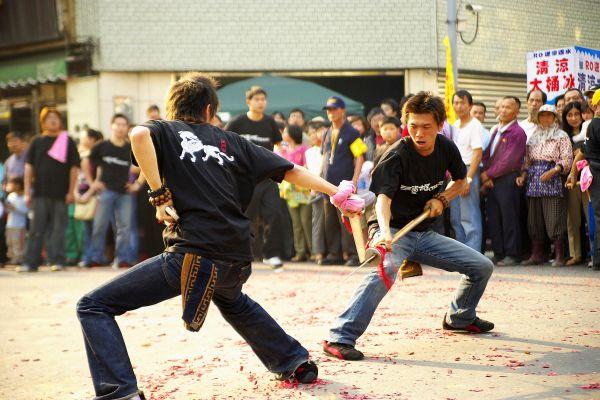 Les arts et la culture, asie chine taiwan arts martiaux