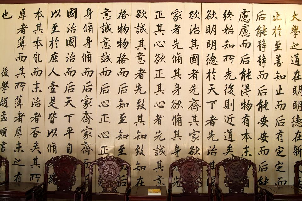 Calligraphy, The Lanterns Festival, Arts and culture, Taiwan