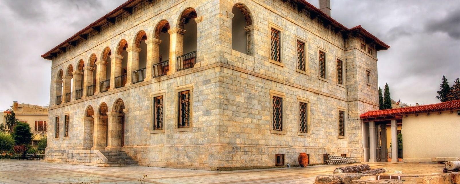 Le Musée byzantin , Grèce