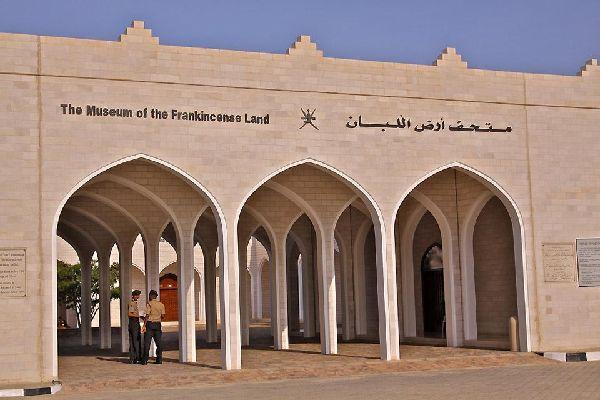 Il Museo marittimo di Salalah , Il museo dell'incenso di Salalah , Oman