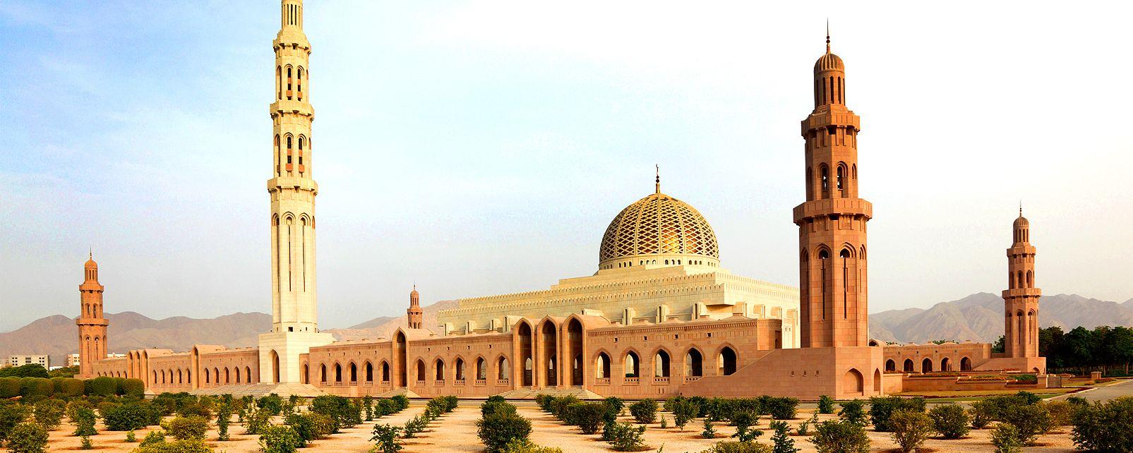 La grande mosquée Sultan Qaboos , Sultanat d'Oman