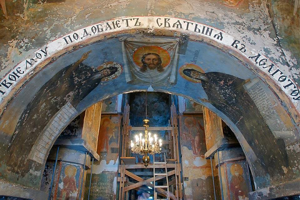 Die orthodoxe Kunst , Sakrale Kunst in Polozk , Weißrussland