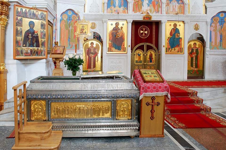 Die orthodoxe Kunst , Der Altar , Weißrussland