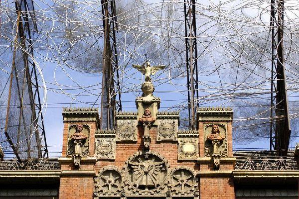Fundación Antoni Tàpies , La Fundación Tapiés , España