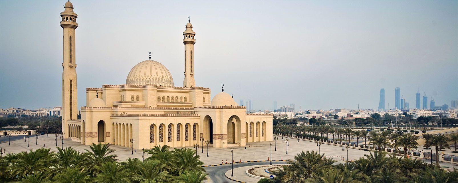 Die Moschee Al Fateh , Die Moschee Al Fateh-1 , Bahrain