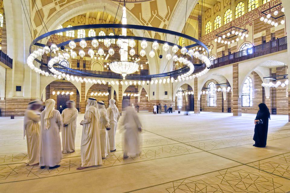 La mosquée Al Fateh , Bahreïn
